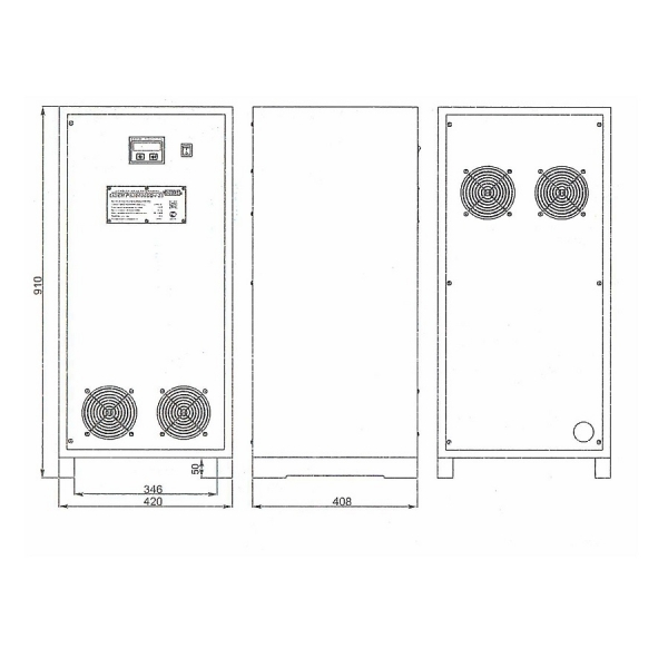 Однофазный стабилизатор Lider PS 30000SQ-L, габариты