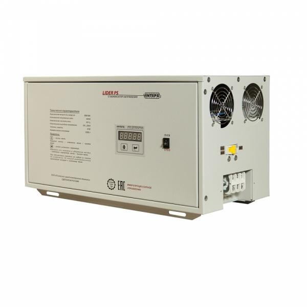 Однофазный стабилизатор Lider PS 10000W-30, вид спереди