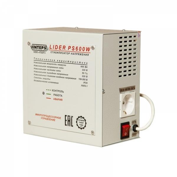 Однофазный стабилизатор Lider PS 600W