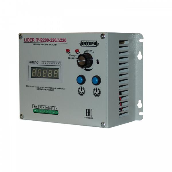 Преобразователь частоты Lider ПЧ2200-220/?220