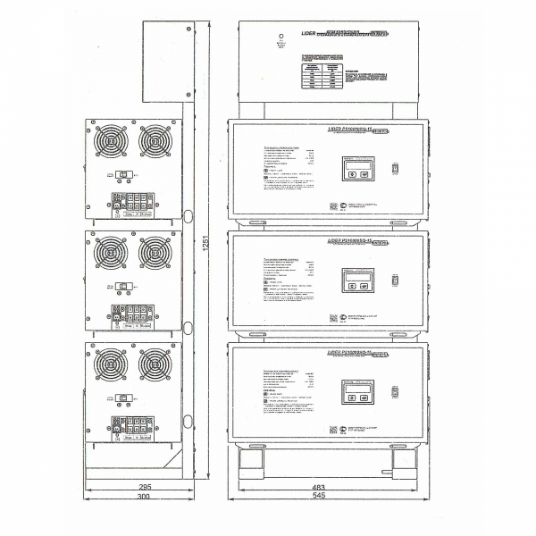 Стойка Lider 9-36 с контролем 3х фазного выхода (с КТВ), размеры с стабилизаторами